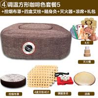 艾灸坐垫器家用宫寒熏蒸仪器家庭式全身坐灸凳妇科蒲团坐灸仪艾灸盒坐垫T