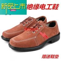 新品上市盾王6电工鞋缘鞋男女劳保鞋国标工作鞋夏季透气防臭电工鞋