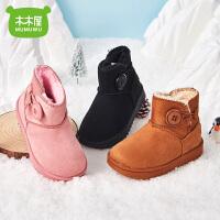【1件�r:49.9】木木屋童鞋2020冬季新款(26-37�a)男童女童雪地靴�和�加�q保暖棉靴低筒靴子2510