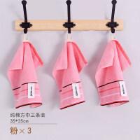 【3条装】家用棉大方巾小毛巾儿童柔软吸水洗脸面巾y