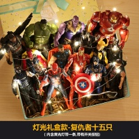 漫威礼盒 复仇者联盟3全套模型玩具周边蜘蛛侠灭霸钢铁侠蚁人 送手提袋