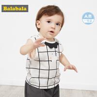 巴拉巴拉宝宝马甲婴儿背心夏季薄款外穿洋气新款男童纯棉时尚