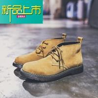 新品上市秋季马丁靴男鞋英伦复古高帮鞋短靴潮流中帮反绒皮百搭工装靴潮鞋
