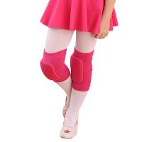 儿童运动舞蹈护膝跪地运动护腿 男女童跳舞防摔护具儿童瑜伽装备
