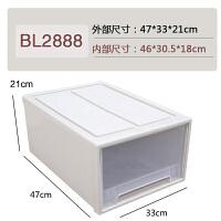 衣柜收纳盒抽屉式收纳箱透明衣橱塑料衣服整理柜储物箱特大号 1个