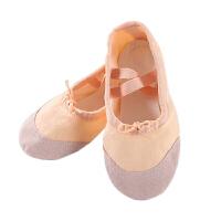 儿童舞蹈鞋 防滑皮底学生练功鞋粉红色小孩女童表演演出跳舞鞋