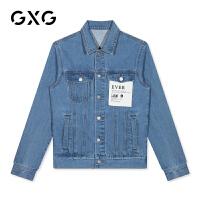 GXG男装  秋季男士时尚青年都市港风修身流行牛仔蓝色夹克外套男