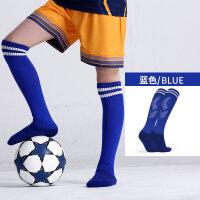 儿童足球袜男护腿长筒过膝比赛加厚毛巾底防滑运动袜子足球长袜