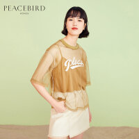 太平鸟焦糖咖啡色雪纺衫网纱吊带两件套2019春夏新款性感上衣女
