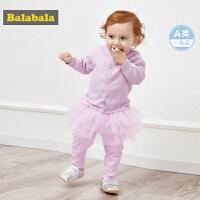 巴拉巴拉婴儿裤子儿童女外出洋气2019新款网纱短裙打底裤甜美可爱