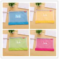 透明A4资料袋小学生科目分类文件袋 拉链韩国小清新帆布试卷收纳袋