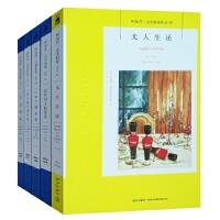 阿加莎?克里斯蒂作品集 套装(全套 全集共5册)包括(《罗杰疑案》+《东方快车谋杀案》+《ABC谋杀案》+《无人生还》