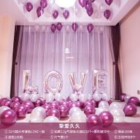 婚庆用品婚房布置装饰个性派对求婚告白结婚气球创意婚礼浪漫铝膜 挚爱久久 全套