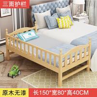 实木儿童床加宽边床带护栏榉木单人床男孩女孩婴儿床小床拼接大床 其他