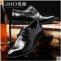 杰豪 新品时尚男士商务正装皮鞋真皮鳄鱼纹尖头男鞋鞋子男G59132