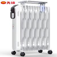 先锋(Singfun)取暖器 电暖器 电暖气家用 电油汀 13片热浪专利电热器 节能省电 干衣加湿 DYT-SS2