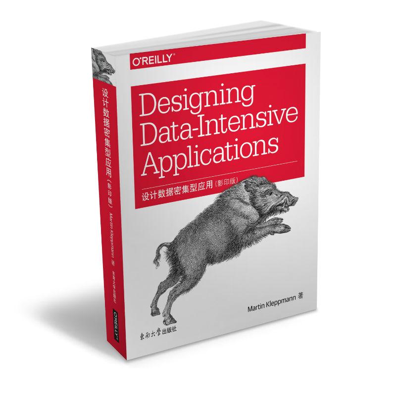 设计数据密集型应用(影印版) PDF下载