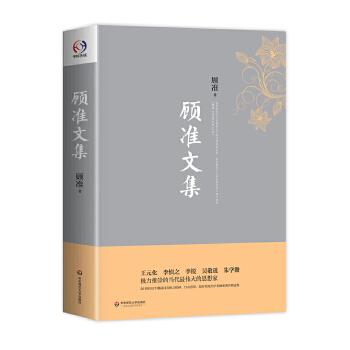 顾准文集(epub,mobi,pdf,txt,azw3,mobi)电子书